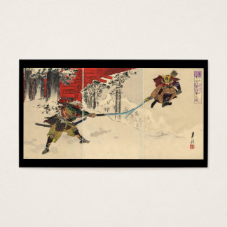 Samurai combat in the snow circa 1890 business card