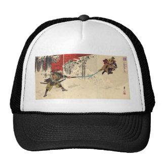 Samurai combat in the snow circa 1890 cap