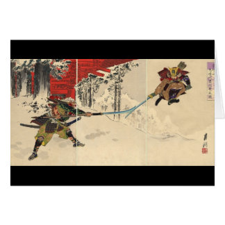 Samurai combat in the snow circa 1890 card