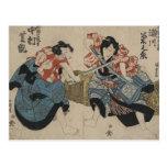 Samurai Crossing Swords circa 1825 Post Card