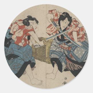 Samurai Crossing Swords circa 1825 Stickers