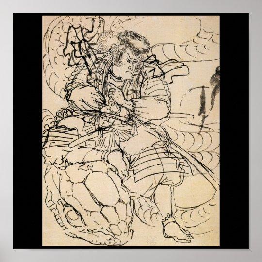 Samurai defeating serpent c. 1800's poster