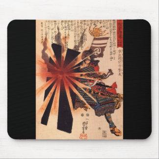 Samurai defending against exploding shell mouse mat