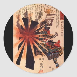 Samurai defending against exploding shell round sticker