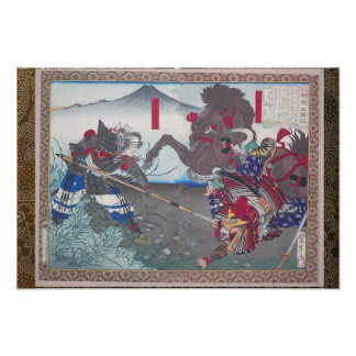 Samurai fight between Hideyoshi and Ito Poster