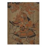 Samurai Fighting a Demon circa 1711 Post Cards