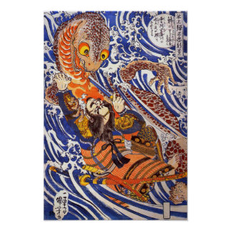 Samurai Fighting Giant Salamander Kuniyoshi Poster