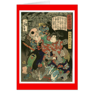 Samurai fighting Tengu, Circa 1866 Card