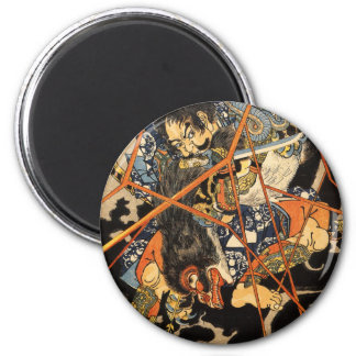 Samurai Grappling Monster 6 Cm Round Magnet