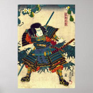 Samurai Hashiba Hisakichi 1860 Poster