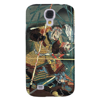 Samurai Hero Galaxy S4 Case