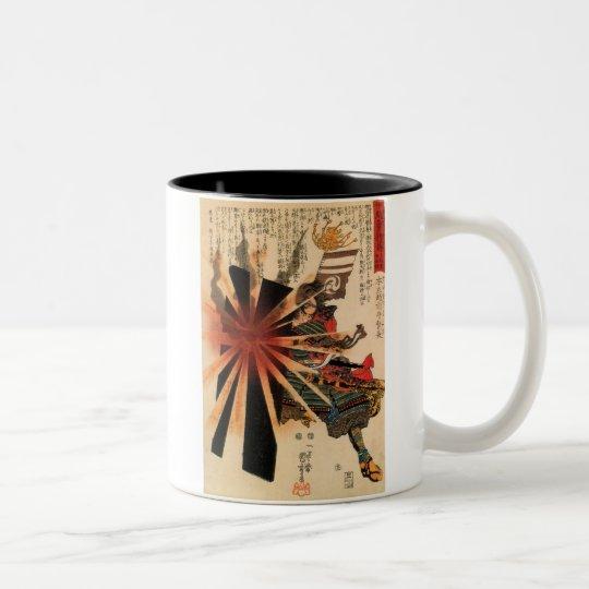 Samurai I Mug