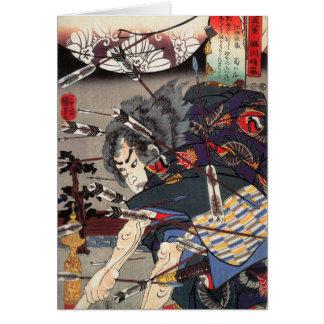 Samurai II Greeting Card Vertical