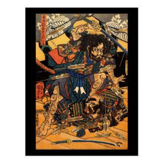 Samurai in Combat, circa 1800's Postcard