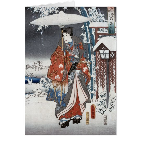 Samurai in Snow Greeting Cards