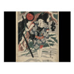 Samurai in the Snow circa 1825 Post Card