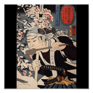 Samurai in the Snow with a Spear c. 1800's Poster