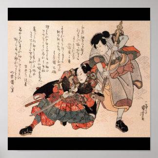 Samurai Japanese Painting c 1800 s Posters
