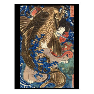 Samurai Japanese Painting c. 1800's Postcard