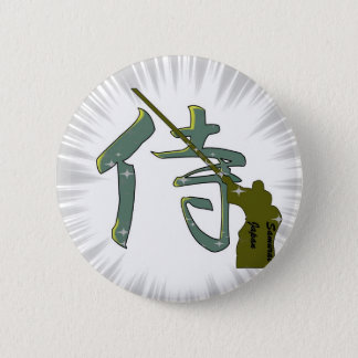 Samurai Kanji 6 Cm Round Badge