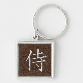 Samurai Kanji Key Ring