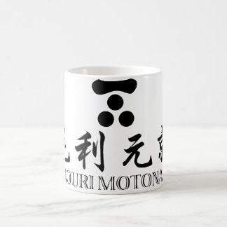 SAMURAI Mouri Motonari Coffee Mug