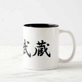Samurai, Musashi Miyamoto Coffee Mugs
