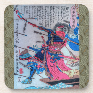 Samurai Of Feudal Japan  VI Beverage Coasters