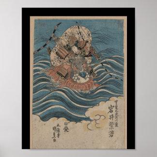 Samurai on Horseback in Water circa 1830 Japan Poster