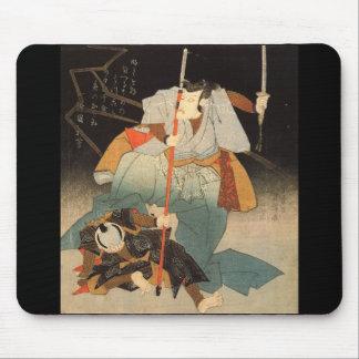 Samurai Painting c. 1800's Mouse Mat
