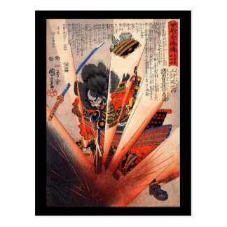 Samurai Painting circa 1800 s Post Card