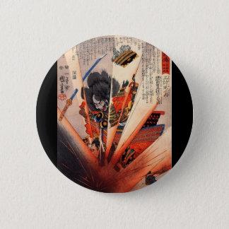 Samurai Painting, circa 1800's 6 Cm Round Badge