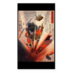 Samurai Painting, circa 1800's Double-Sided Standard Business Cards (Pack Of 100)