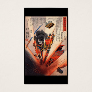 Samurai Painting, circa 1800's Business Card