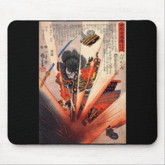 Samurai Painting, circa 1800's Mouse Mat
