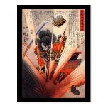Samurai Painting, circa 1800's Post Card