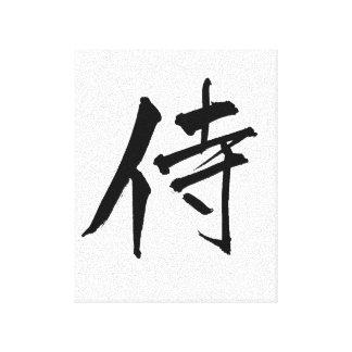 Samurai - samurai- canvas print