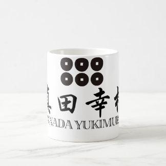 SAMURAI Sanada Yukimura Coffee Mug