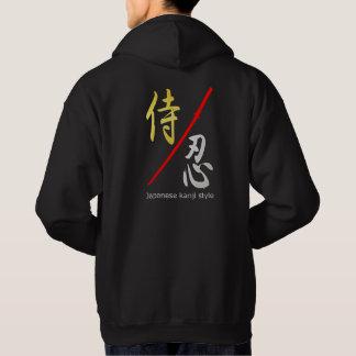 Samurai/Sinobi Hoodie