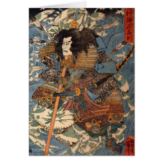 Samurai surfing on the backs of crabs c. 1800's card