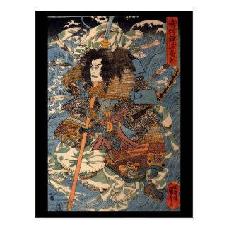 Samurai surfing on the backs of crabs c. 1800's postcard