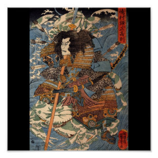 Samurai surfing on the backs of crabs c. 1800's poster