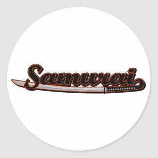 Samurai Sword Round Sticker