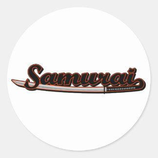 Samurai Sword Round Sticker
