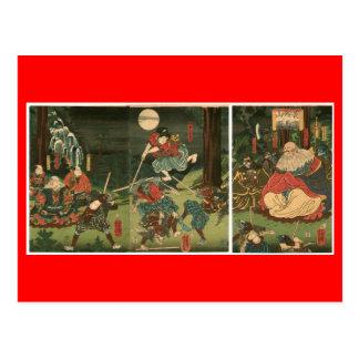 Samurai training with Tengu, Circa 1859 Postcard