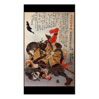 Samurai underwater fight, circa 1800's Double-Sided standard business cards (Pack of 100)