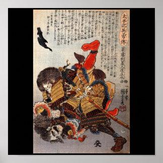 Samurai underwater fight, circa 1800's poster