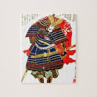 Samurai - Utagawa Kuniyoshi 歌川 国芳 Jigsaw Puzzle
