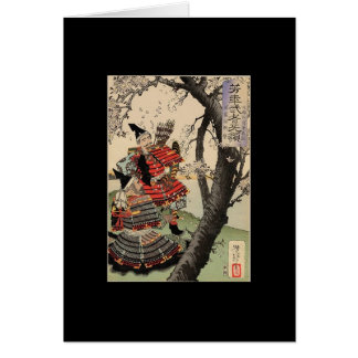 Samurai Viewing Cherry Blossoms circa 1885 Card