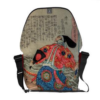 Samurai Warlord Messenger Bags
